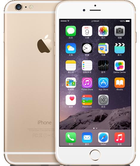 iphone6p-gold-select-2014_GEO_HK_LANG_ZH