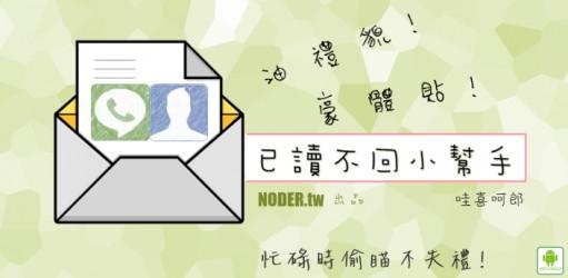 nodertw-15-b-512x250