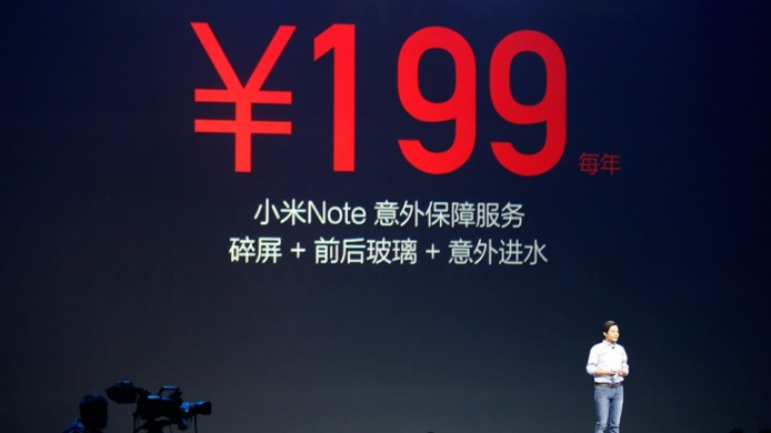 note12