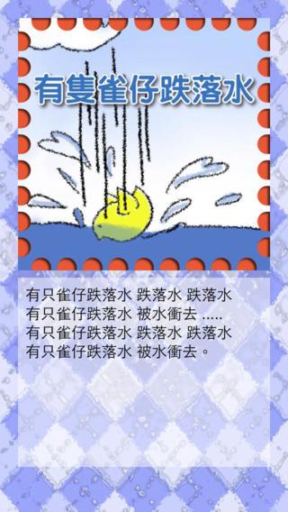 screen568x568 (8)