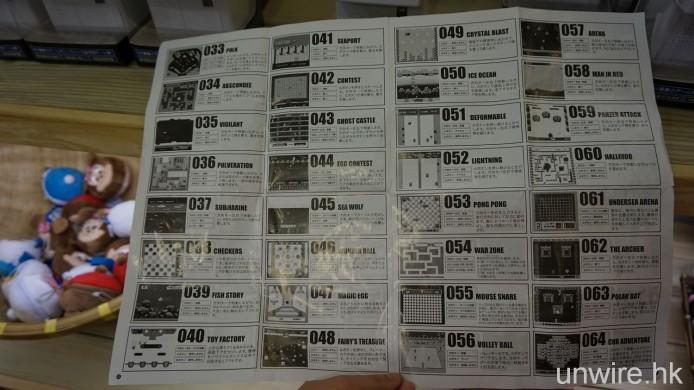 unwire003