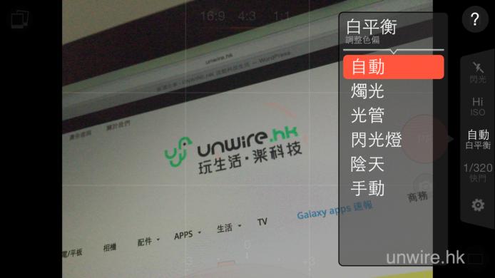 unwire03