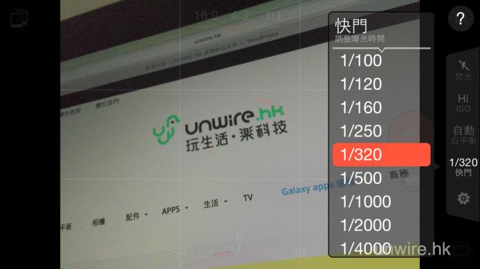 unwire04