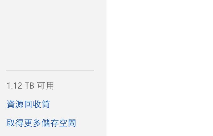 螢幕快照 2015-02-20 下午2.45.03
