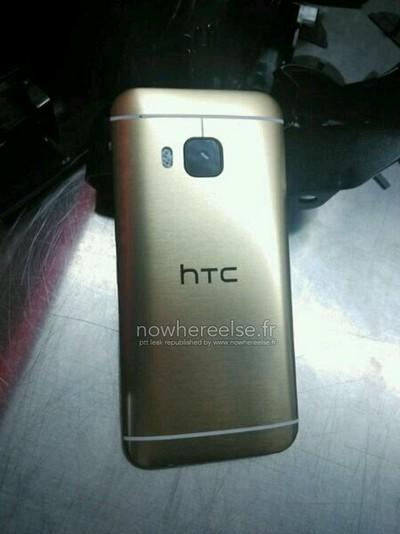 早前流出的 HTC One (M9) 機背殼