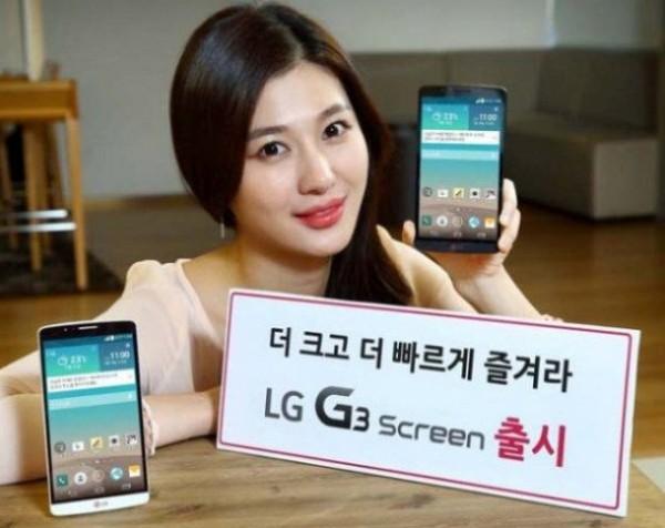 去年推出的 LG G3 Screen 就採用了 LG 自家製的 NUCLUN 處理器,可惜表現未如理想