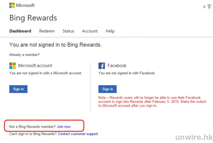 2015-02-11 15_47_53-Bing Rewards - Dashboard_wm