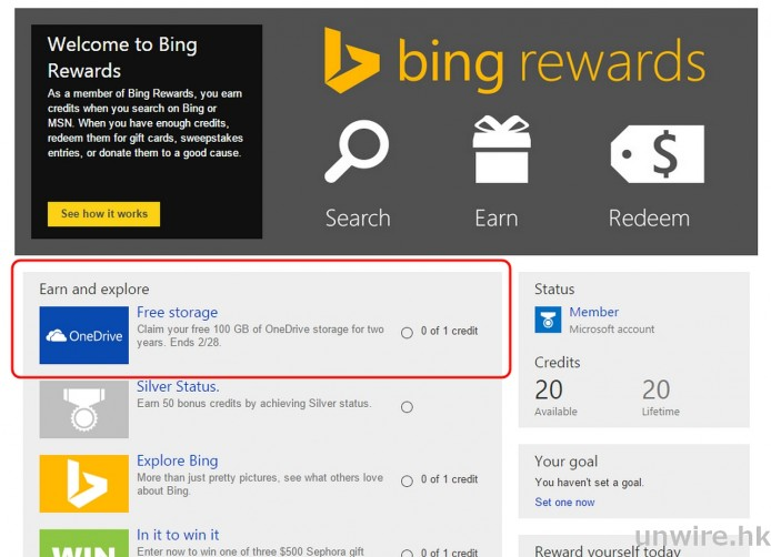 2015-02-11 15_51_38-Bing Rewards - Dashboard - 複製_wm