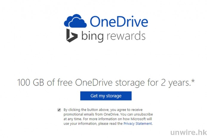 2015-02-11 15_52_14-Bing Rewards and OneDrive Storage Offer_wm