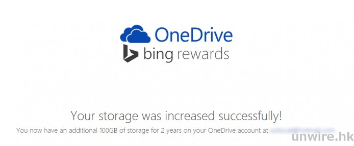 2015-02-11 15_52_49-Bing Rewards and OneDrive Storage Offer_wm