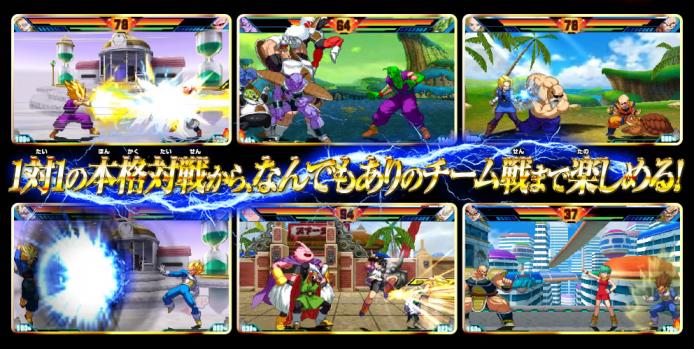 2015-02-23 16_07_07-ドラゴンボールZ 超究極武闘伝 _ バンダイナムコゲームス公式サイト