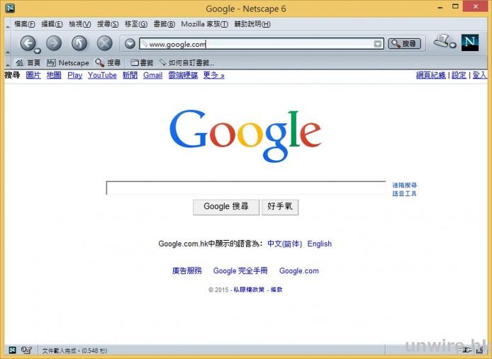 2015-02-26 20_11_18-Google - Netscape 6_wm