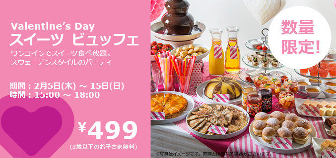 20150210_lsp_page_sweetbuffet_677x320