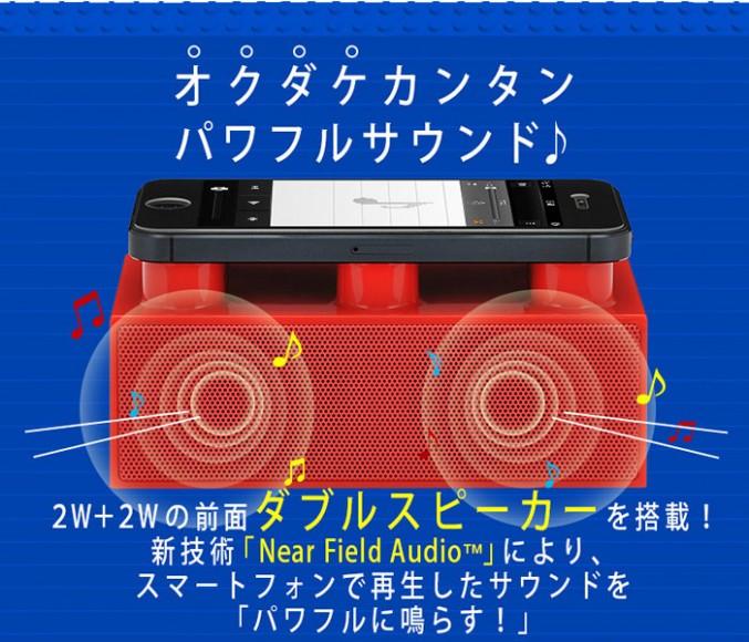 Brick NFA Speaker_JP-SPK-0005~7_2