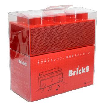 Brick NFA Speaker_JP-SPK-0005~7_9