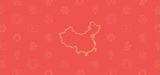 GoogleDev_ChinaBanner_v21-520x245