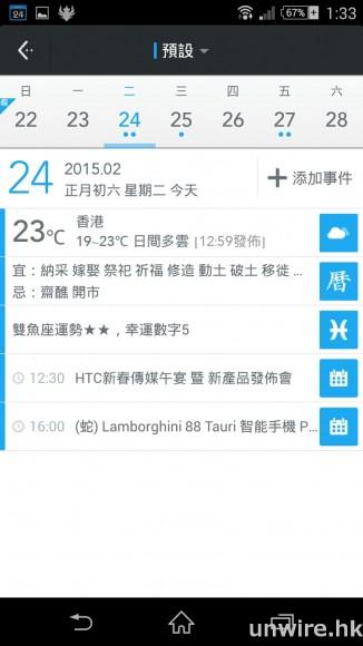 Screenshot_2015-02-24-13-33-58_wm