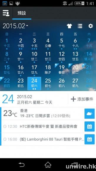 Screenshot_2015-02-24-13-41-30_wm