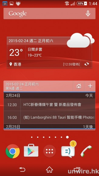 Screenshot_2015-02-24-13-44-45_wm