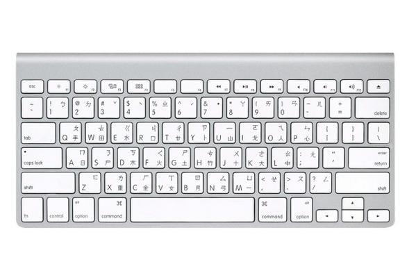 現時售賣的 Apple 無線鍵盤