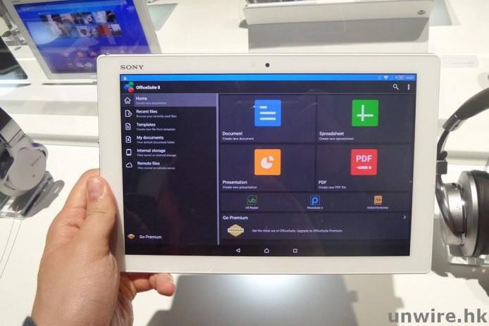 跟其他 Sony 平板一樣,Z4 Tablet 亦有內建 OfficeSuite,方便瀏覽及編輯 Office 檔案。