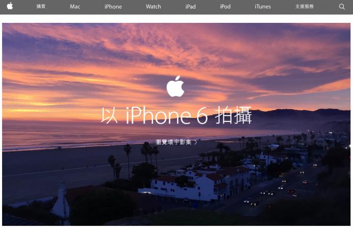 2015-03-02 15_42_44-Apple