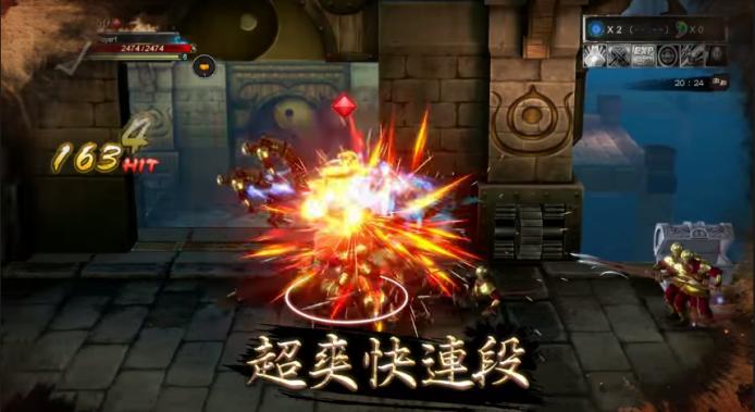 2015-03-04 16_45_18-2015 三國戰紀 Knights of Valour PS4 刪檔封測版 正體中文Trailer - YouTube