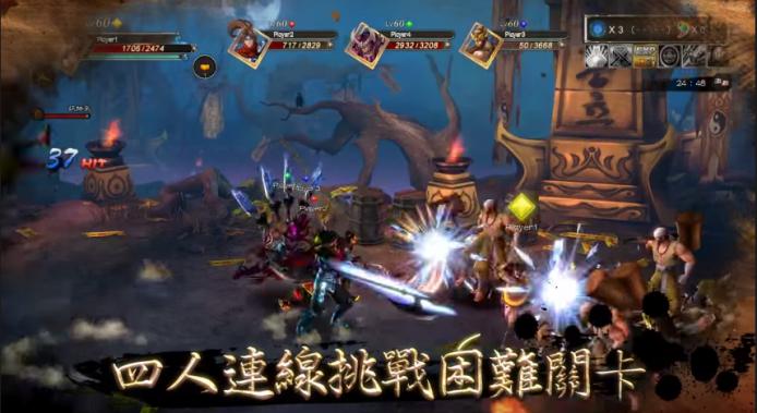 2015-03-04 16_46_18-2015 三國戰紀 Knights of Valour PS4 刪檔封測版 正體中文Trailer - YouTube