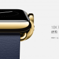 2015-03-10 02_57_34-Apple Watch Edition - 4 月 10 日起接受預訂 - Apple Store (香港)