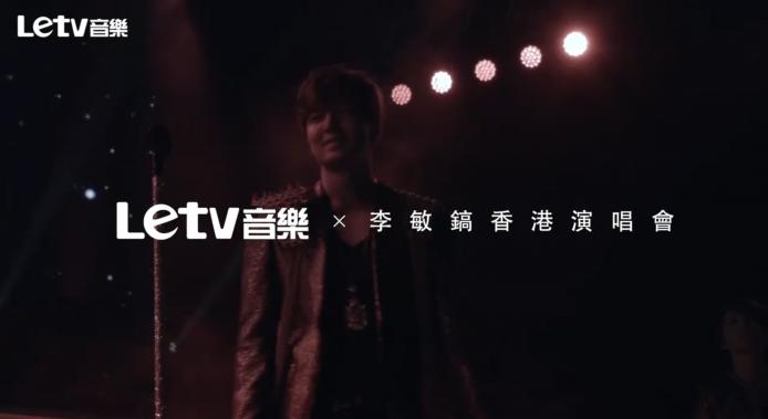 2015-03-19 04_39_08-Letv HK樂視