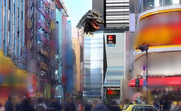 Godzilla-Hotel