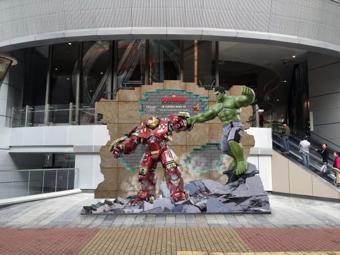 Hysan Place Kai Chiu Road Entrance