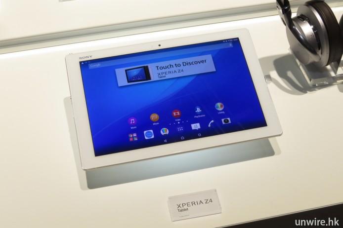 整體設計可以話係 Z3 Tablet Compact 的放大版。