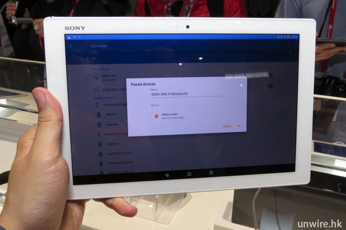 Z4 Tablet 支援最新藍牙制式,其他 Sony 裝置暫時只有 ZX2 音樂播放器支援此制式。