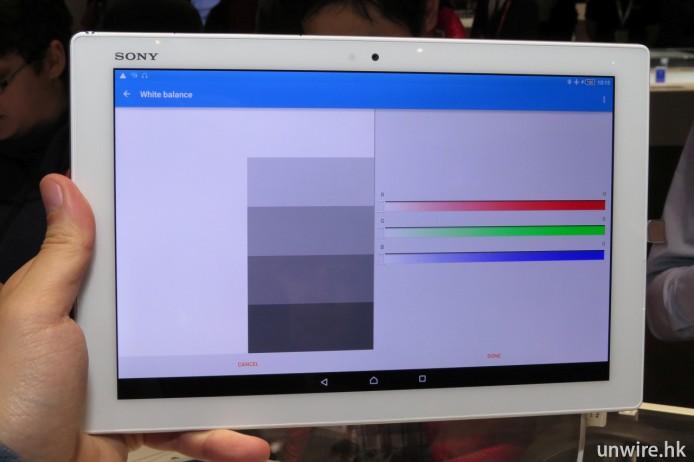 如果仍然唔滿意顏色,Sony 亦可讓用家自行調較。