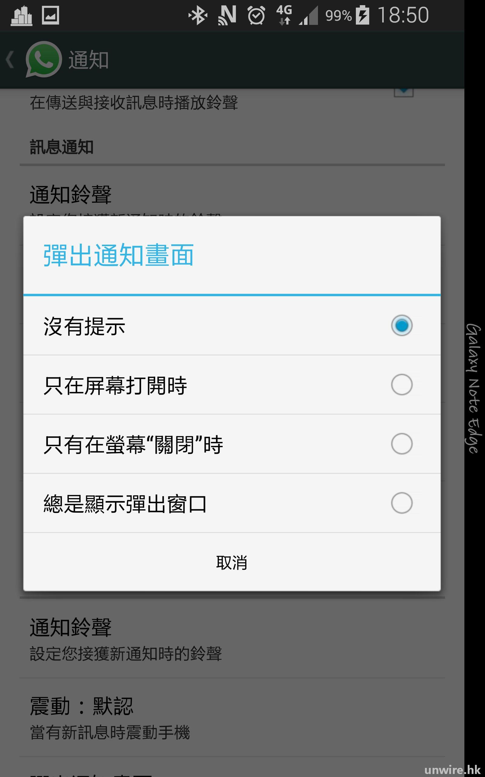 今時今日,Whatsapp 基本功 5 式你要識