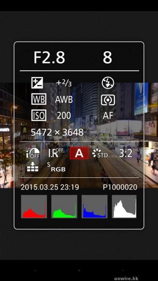Screenshot_2015-03-26-02-17-09