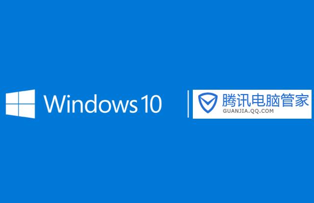 Windows-10-Tencent-QQ
