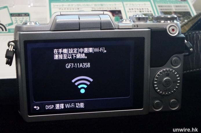 gf7_005