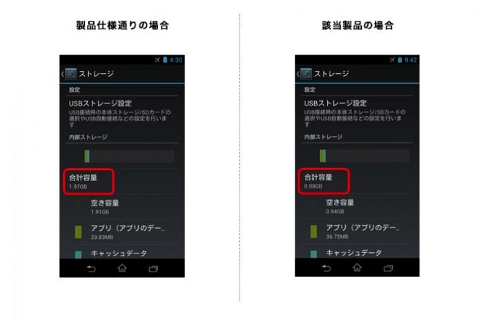 zx2-jp-storage-issue-2