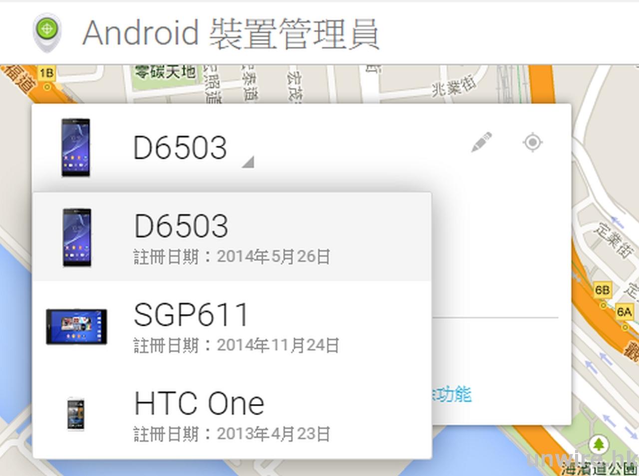 簡單快速 5 步用 Google Search 搜尋遺失/被盜 Android 手機位置