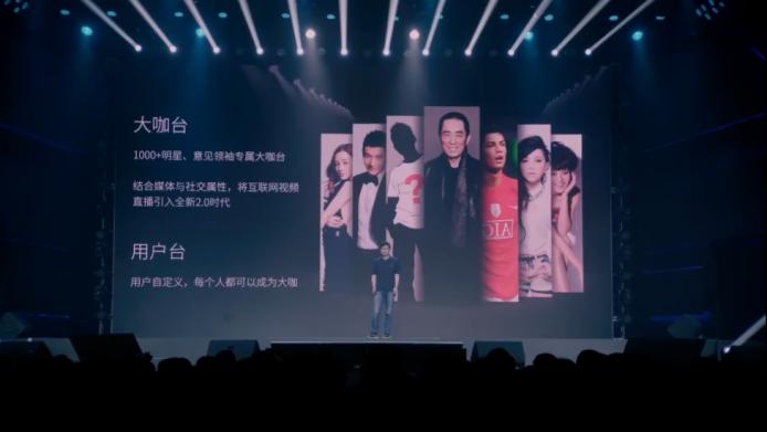 2015-04-14 11_10_14-414乐视超级手机发布会
