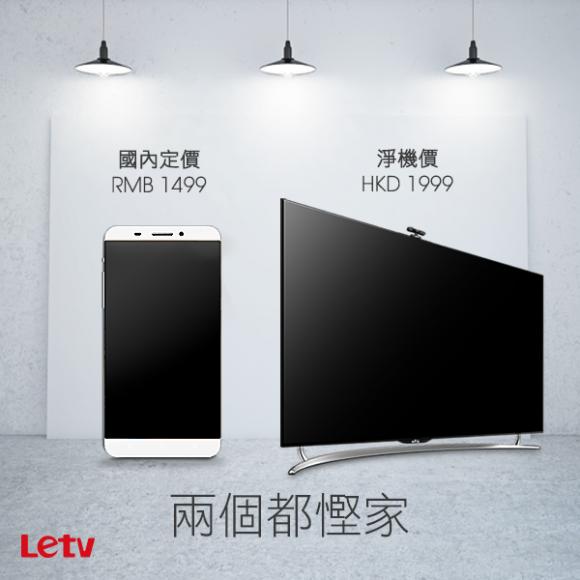 20150429_price-600x600