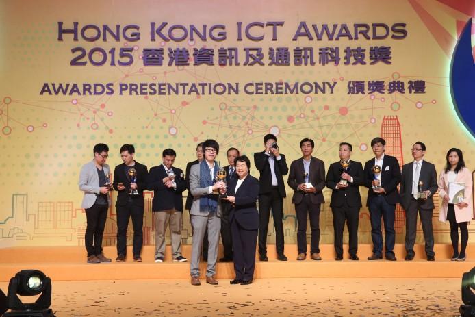 Best Innovation Grand Award