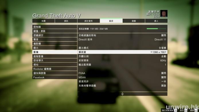 GTA5 2015-04-16 06-19-09-60_wm