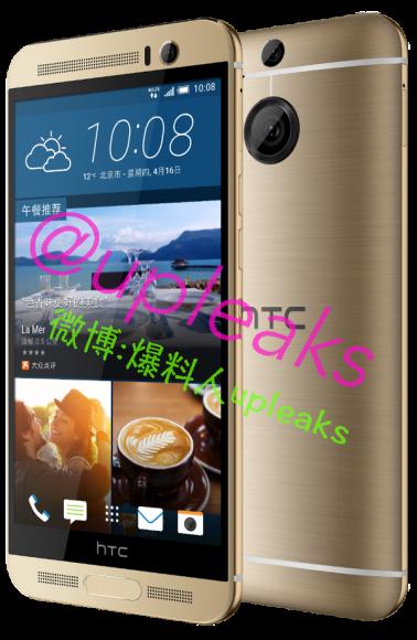 HTC-One-M9-Plus-a