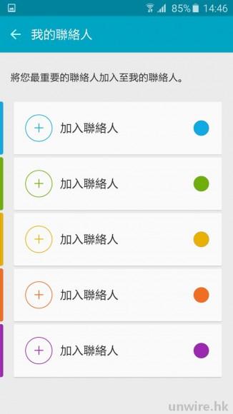 Screenshot_2015-04-01-14-46-52