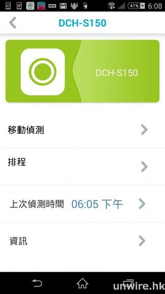 Screenshot_2015-04-30-18-08-38_wm