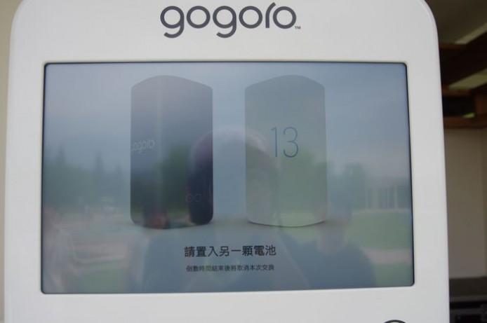 ggr67_0