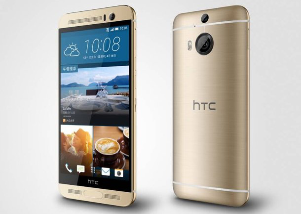 htc one m9 plus (2)